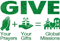 Give Now image